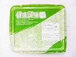 冷凍弁当サンプル(朝食) 介護食・東京宅配・冷凍弁当のまごころ工房