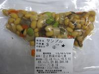 豆と野菜の彩り煮
